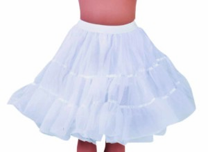 Petticoat knielengte-0