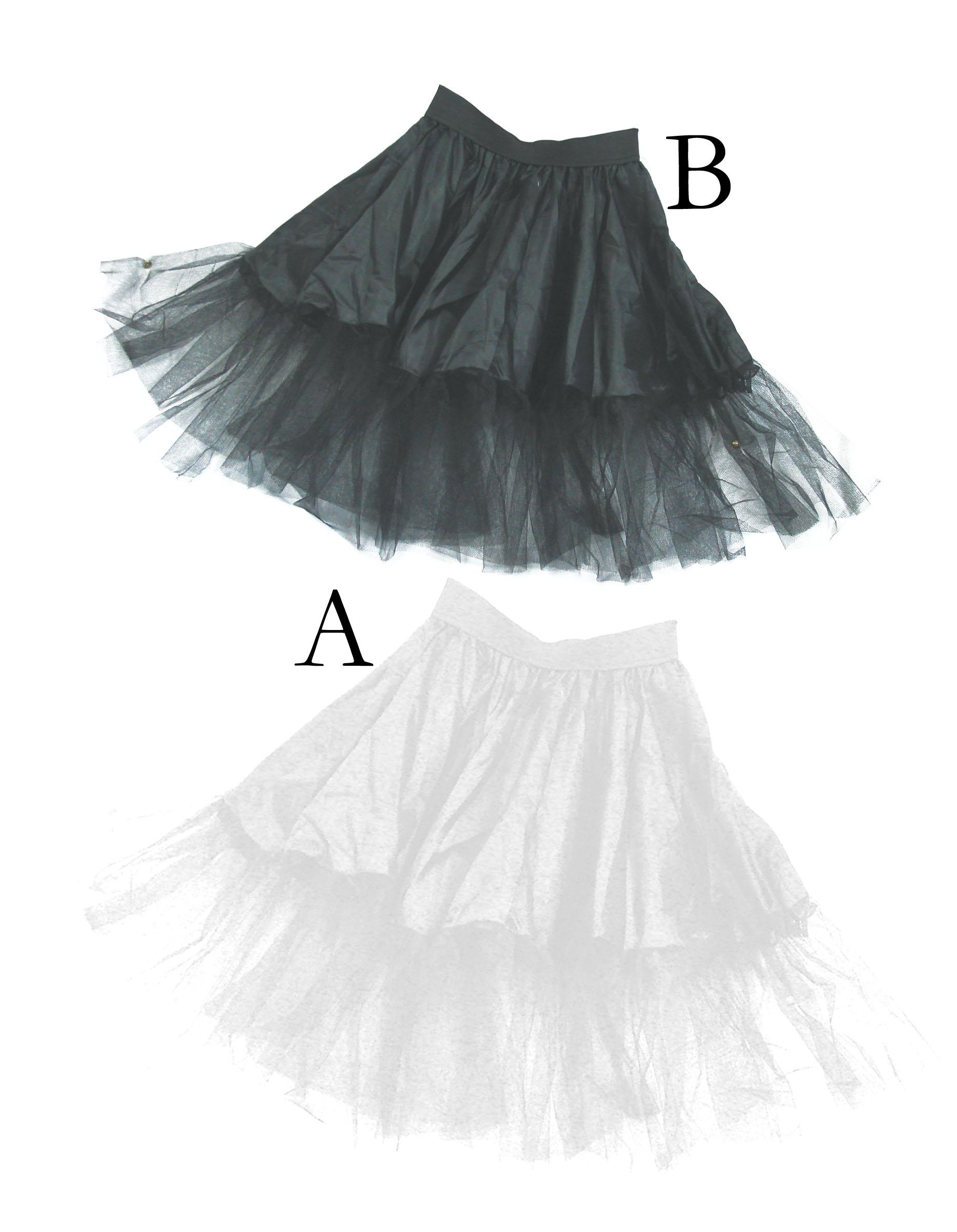 Petticoat wit 55 cm-0