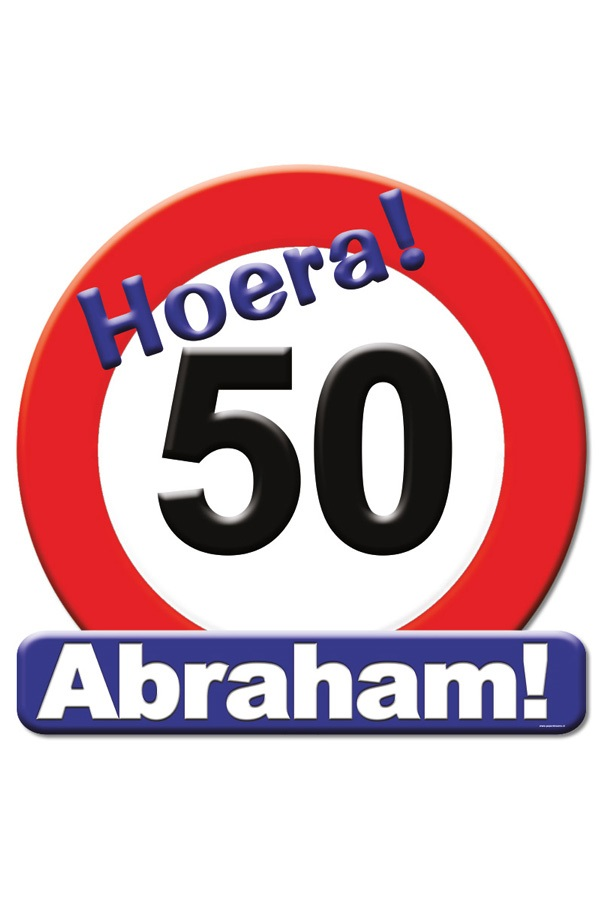 Huldeschild HOERA 50 ABRAHAM 50×50 cm 1