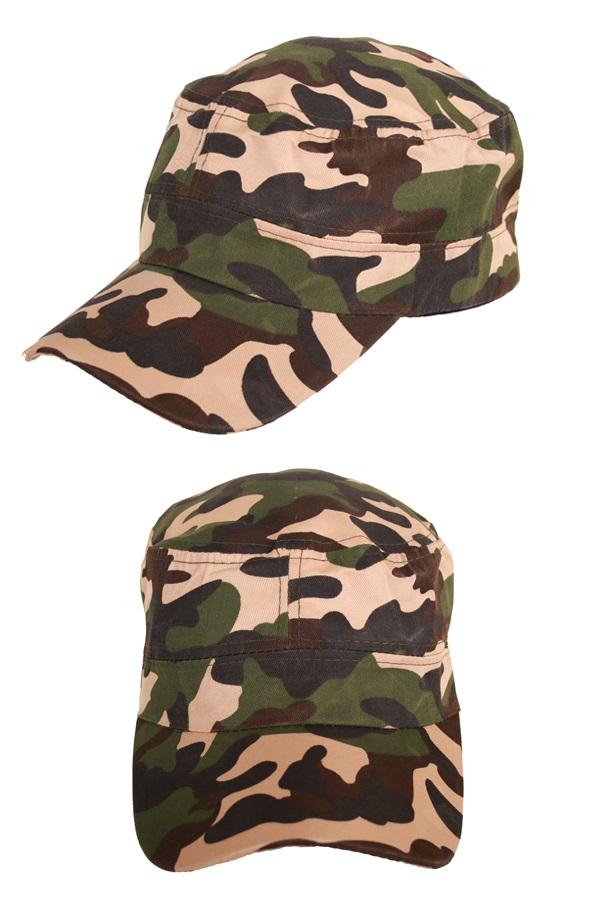 Pet camouflage 1