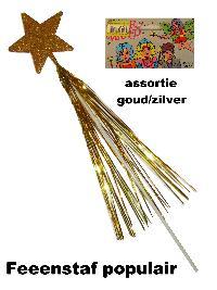 Feeenstaf goud/zilver glitters assorti 1