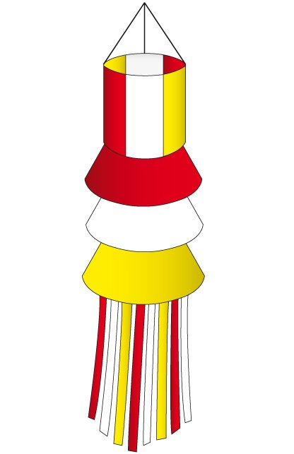 Windsock rood/wit/geel met slierten 180 cm